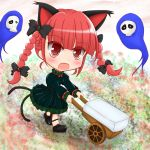 1girl animal_ears bow braid cat_ears cat_tail chibi clouds dress fang flower green_dress hair_bow high_collar kaenbyou_rin leg_ribbon long_sleeves looking_at_viewer multiple_tails o_omune_(kagu8) open_mouth red_eyes redhead ribbon skull solo tail touhou twin_braids walking wheelbarrow
