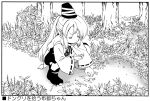 1girl =_= comic fuantei hat japanese_clothes kariginu leaf long_hair monochrome mononobe_no_futo plant ponytail skirt solo squatting tate_eboshi touhou translation_request tree