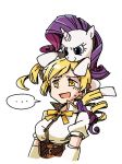 ... 1girl beret blonde_hair blue_eyes breasts crossover detached_sleeves drill_hair ears hair_ornament hat hobbang horn long_hair magical_girl mahou_shoujo_madoka_magica my_little_pony my_little_pony_friendship_is_magic open_mouth pony puffy_sleeves purple_hair rarity simple_background smile source_request sweat tomoe_mami twin_drills twintails unicorn white_background yellow_eyes