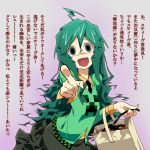 1girl ahoge creeper dynamite green_eyes green_hair highres long_hair minecraft necktie open_mouth personification pointing simple_background skirt translation_request very_long_hair yosihuto