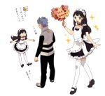 akagi_(pokemon) alternate_costume black_hair child hair_ornament hikari_(pokemon) long_hair maid oekaki pokemon pokemon_(game) pokemon_dppt pu_(oekaki) shining smile team_galactic thigh-highs