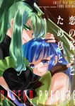 2girls aoki_reika artist_name bad_end_march bad_end_precure blue_eyes blue_hair blush cover cover_page dark_persona fingerless_gloves gloves green_eyes green_hair hair_ornament hairclip hand_in_hair hand_on_head long_hair multiple_girls nail_polish ooshima_tomo ponytail precure smile_precure! smirk tears tiara title_drop topless