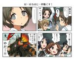 6+girls brown_eyes brown_hair caterpillar_tracks comic girls_und_panzer glasses koumou_usagi long_hair m3_lee maruyama_saki military military_vehicle multiple_girls oono_aya sakaguchi_karina sawa_azusa short_hair translation_request utsugi_yuuki vehicle yamagou_ayumi