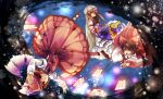 3girls blonde_hair brown_eyes brown_hair chasing danmaku fan folding_fan gohei hakurei_reimu hat long_hair michi_(hanako5200) multiple_girls mystia_lorelei ofuda short_hair touhou wings yakumo_yukari yellow_eyes