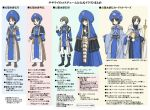 6+boys alicest0113 boots cape character_name gensou_suikoden gensou_suikoden_iii grey_eyes grey_hair hat multiple_boys multiple_persona robe sasarai shawl smile staff title_drop uniform white_background