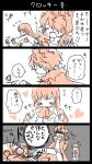 4koma blush closed_eyes comic garry_(ib) ib ib_(ib) long_hair tora_kaede translation_request