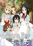 5girls akiyama_mio alice_(wonderland) alice_(wonderland)_(cosplay) alice_in_wonderland black_eyes black_hair blonde_hair blue_eyes brown_eyes brown_hair cosplay cup hirasawa_yui k-on! kotobuki_tsumugi long_hair multiple_girls nakano_azusa ragho_no_erika short_hair striped striped_legwear stuffed_animal stuffed_bunny stuffed_toy tainaka_ritsu teacup teapot twintails