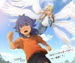2boys adult afuro_terumi angel angel_wings blonde_hair blue_eyes casual closed_eyes clouds flying from_below inazuma_eleven_(series) inazuma_eleven_go kishibe_taiga long_hair male mizuhara_aki multiple_boys open_mouth purple_hair seraph sky sweat translation_request wings