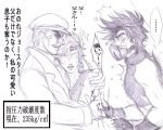 anger_vein caesar_anthonio_zeppeli father_and_son graphite_(medium) headband jojo_no_kimyou_na_bouken joseph_joestar_(young) kogking mario_zeppeli mask monochrome shaking_hands time_paradox traditional_media translation_request