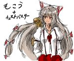 alien alien_(movie) blood chestburster crossover fujiwara_no_mokou highres judgemasterkou long_hair pants red_eyes ribbon shirt smile teeth touhou white_hair