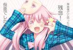 1girl ;d blush bust fang fujishiro_touma hata_no_kokoro long_hair mask open_mouth pink_eyes pink_hair plaid plaid_shirt smile solo star too_bad!_it_was_just_me! touhou translated wink