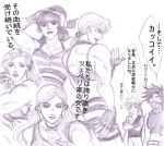 brother_and_sister caesar_anthonio_zeppeli graphite_(medium) headband jojo_no_kimyou_na_bouken joseph_joestar_(young) kogking mask monochrome muscle siblings sisters traditional_media translation_request