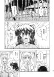 animal_ears bamboo bamboo_forest carrot comic forest highres inaba_tewi long_hair monochrome nature necktie open_mouth rabbit_ears reisen_udongein_inaba short_hair skirt takaku_toshihiko touhou translation_request