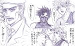 cabbie_hat caesar_anthonio_zeppeli comic facial_hair father_and_son graphite_(medium) hat headband jojo_no_kimyou_na_bouken joseph_joestar_(young) kogking mario_zeppeli mask monochrome mustache time_paradox traditional_media translation_request