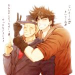 2boys adult brown_hair gloves hat jojo_no_kimyou_na_bouken joseph_joestar_(young) multiple_boys robert_eo_speedwagon scar size_difference t7senzo translation_request v white_hair