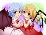2girls ascot bat_wings blonde_hair blue_hair brooch fang flandre_scarlet gradient gradient_background holding_hands interlocked_fingers jewelry light_smile looking_at_viewer multiple_girls nakajima_(yyuukroi) no_hat no_headwear open_mouth puffy_short_sleeves puffy_sleeves red_eyes remilia_scarlet sash short_hair short_sleeves siblings side_ponytail sisters skirt skirt_set touhou wings