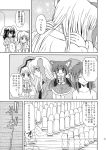 animal_ears carrot clone closed_eyes comic hakurei_reimu highres houraisan_kaguya inaba_tewi kemonomimi_mode long_hair monochrome multiple_girls necktie nude o_o open_mouth rabbit_ears reisen_udongein_inaba screen short_hair takaku_toshihiko touhou translation_request very_long_hair