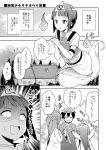 asuna_(sao) comic ghost ghost_tail hitodama kirito monochrome rioshi sachi_(sao) sword_art_online translation_request triangular_headpiece yui_(sao)