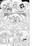 animal_ears carrot clone comic coughing doll_joints gagging gas hair_ribbon highres inaba_tewi long_hair medicine_melancholy monochrome multiple_girls necktie nude open_mouth rabbit_ears reisen_udongein_inaba ribbon screen short_hair takaku_toshihiko television touhou translation_request very_long_hair