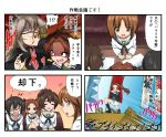 4koma 5girls banner brown_eyes brown_hair closed_eyes comic crossed_arms crossed_legs girls_und_panzer highres itsumi_erika kadotani_anzu kawashima_momo koumou_usagi koyama_yuzu long_hair monocle multiple_girls nishizumi_miho school_swimsuit school_uniform serafuku shaded_face short_hair sitting smile sweatdrop swimsuit translation_request twintails