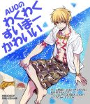 1boy blonde_hair fate/extra fate/extra_ccc fate_(series) gaon_(hisuikairou) gilgamesh jewelry necklace open_clothes open_jacket red_eyes shorts solo tattoo translation_request