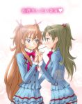 2girls blue_eyes blush breast_grab brown_hair embarrassed eunos frown green_eyes hair_bobbles hair_ornament half_updo holding_hands houjou_hibiki long_hair minamino_kanade mouth_hold multiple_girls pocky precure school_uniform suite_precure two_side_up white_background yuri