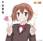 1girl :d amaya_kanaka blazer brown_eyes brown_hair grin jayjay80 open_mouth polka_dot school_uniform smile