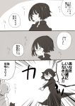 1boy 1girl bald black_dress cat comic dress fubuki_(onepunch_man) monochrome onepunch_man pointing saitama_(onepunch_man) translated una_(mazinger)