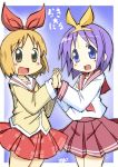 annaka_haruna blonde_hair blue_eyes brown_eyes company_connection crossover hiiragi_tsukasa holding_hands kyoto_animation look-alike lucky_star nichijou purple_hair school_uniform short_hair zubatto