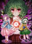 3girls ascot boots dress_shirt eyeball flower green_eyes green_hair hat heart heart_of_string kazami_yuuka komeiji_koishi komeiji_satori long_hair mokku multiple_girls plaid plaid_skirt plaid_vest purple_hair red_eyes shirt short_hair siblings sisters skirt sleeves_past_wrists slippers smile third_eye touhou violet_eyes