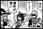 1boy 2girls 4koma comic enokuma_u-ta hakurei_reimu hopeless_masquerade kirisame_marisa morichika_rinnosuke multiple_girls touhou translation_request