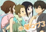 2boys 2girls black_hair brown_eyes brown_hair casual chitanda_eru clenched_hand fukube_satoshi green_eyes grin hyouka ibara_mayaka long_hair multiple_boys multiple_girls oreki_houtarou pink_eyes rito453 short_hair smile violet_eyes