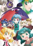 6+girls alice_margatroid animal_ears artist_self-insert beret blue_eyes blue_hair cape dress green_eyes green_hair hair_ornament hair_rings hair_stick hairband hat hat_ribbon headphones heterochromia horn hoshiguma_yuugi inubashiri_momiji jiangshi kaku_seiga karakasa_obake kasodani_kyouko mima miyako_yoshika mizuki_hitoshi multiple_girls ofuda open_mouth outstretched_arms pink_dress real_life_insert ribbon short_hair silver_hair smile sweat tatara_kogasa tokin_hat touhou touhou_(pc-98) toyosatomimi_no_miko umbrella violet_eyes wolf_ears zombie_pose
