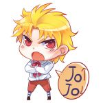 1boy blonde_hair chibi crossed_arms dio_brando fang jojo_no_kimyou_na_bouken min_(minyinr) red_eyes solo