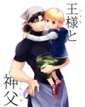 2boys amakura_(am_as) apron blonde_hair brown_eyes brown_hair child child_gilgamesh fate/hollow_ataraxia fate/stay_night fate/zero fate_(series) head_scarf kotomine_kirei multiple_boys red_eyes shorts translated young