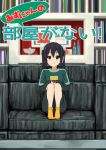black_hair brown_eyes couch k-on! long_hair nakano_azusa sleepwear socks twintails watanore