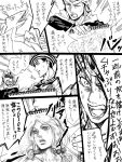 comic dekopin08 diego_brando dinosaur drawing drawr higashikata_jousuke_(jojolion) hirose_yasuho johnny_joestar jojo_no_kimyou_na_bouken jojolion monochrome steel_ball_run translation_request