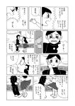black_hair comic dekisugi_hidetoshi doraemon gakuran genderswap glasses kiss long_hair monochrome nobi_nobita school_uniform serafuku short_hair tiptoes torinoesa translation_request