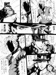 comic dekopin08 dio_brando drawing drawr jojo_no_kimyou_na_bouken kuujou_joutarou monochrome pencil translation_request