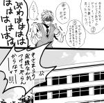 comic dekopin08 dio_brando drawr jojo_no_kimyou_na_bouken monochrome translation_request