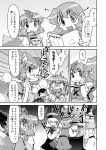 6+girls animal_ears artist_self-insert comic futatsuiwa_mamizou glasses hat houjuu_nue juliet_sleeves karakasa_obake leaf leaf_on_head long_sleeves lunasa_prismriver lyrica_prismriver merlin_prismriver mizuki_hitoshi monochrome multiple_girls pince-nez puffy_sleeves raccoon_ears real_life_insert shirt skirt smile sweat tatara_kogasa tongue tongue_out touhou translation_request umbrella vest wink