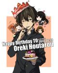 2boys 2girls black_hair cake chitanda_eru d_midiror food fork fukube_satoshi gakuran green_eyes happy_birthday hyouka ibara_mayaka miniboy minigirl multiple_boys multiple_girls oreki_houtarou school_uniform short_hair