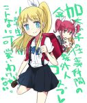 =_= backpack bag blonde_hair blue_eyes blush bridget_evans can't_be_this_cute hair_ribbon kneehighs kousaka_kirino kurusu_kanako long_hair maromi_(am97) name_tag ore_no_imouto_ga_konna_ni_kawaii_wake_ga_nai ponytail randoseru red_eyes redhead ribbon school_uniform serafuku short_twintails skirt smile suspenders twintails