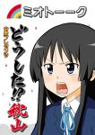 1girl akiyama_mio black_hair blush comic face hime_cut k-on! left-handed long_hair open_mouth school_uniform solo yuuki_sonisuke