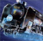 ginga_tetsudou_999 locomotive no_humans space star_(sky) train