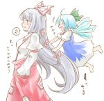 2girls ^_^ ahoge barefoot blue_dress blue_hair bow cirno closed_eyes dress dress_shirt fujiwara_no_mokou hair_bow hair_grab hair_ribbon hands_in_pockets kenoka multiple_girls open_mouth ribbon shirt short_hair silver_hair smile spoken_anger_vein suspenders touhou translation_request wings