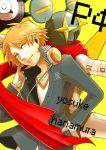brown_eyes brown_hair hanamura_yousuke headphones headphones_around_neck jiraiya_(persona_4) persona persona_4 school_uniform tuki4649