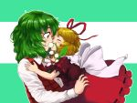 2girls blonde_hair blush bust flower green_hair hair_ribbon kazami_yuuka kihou_kanshouzai kiss lily_of_the_valley medicine_melancholy multiple_girls plaid plaid_vest red_eyes ribbon short_hair su-san sweatdrop touhou yuri