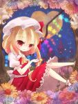 1girl flandre_scarlet flower heart red_eyes sky solo star_(sky) starry_sky touhou yoshida_(nono_ko)