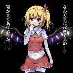 1girl black_legwear black_panties blonde_hair blood blush flandre_scarlet hair_ribbon kotaka looking_at_viewer midriff navel no_hat no_headwear panties red_eyes ribbon short_hair side_ponytail simple_background skirt solo thighhighs touhou translation_request underwear wings yandere zettai_ryouiki